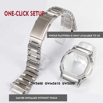 316L stainless steel watchband bezel/case DW5600 GW5000 GW-M5610 metal strap steel belt tools for men/women gift - DISCOUNT ITEM  46% OFF All Category