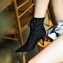 2021 kobieta wiązane buty jesień stado buty w szpic na wysokim obcasie botki damskie czarne moda zamek biuro Lady Street obuwie