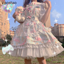 Japonês doce kawaii jsk lolita vestido feminino vintage victorian gótico dos desenhos animados sem mangas arco laço princesa chá vestidos de festa