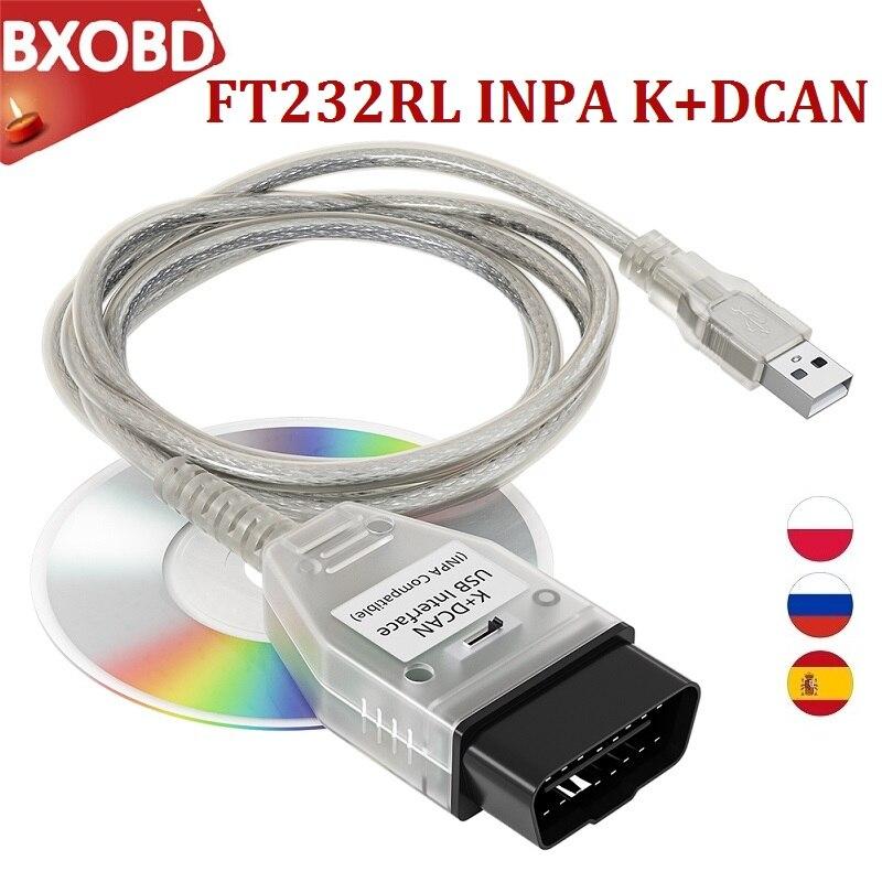 10 шт./лот OBD2 INPA K + CAN с переключателем FTDI FT232RL OBD2 кабель диагностический интерфейс для BMW INPA K DCAN Поддержка K Line INPA