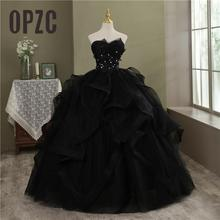 Ball-Gown Quinceanera-Dresses Plus-Size Vestido-De-Quince-Robe Party Strapless Embroidery