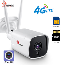 SANAN 5MP 2MP H.265 CCTV Camera With sim card 4G camera IR 25M Night Vision Wireless Security GSM camera