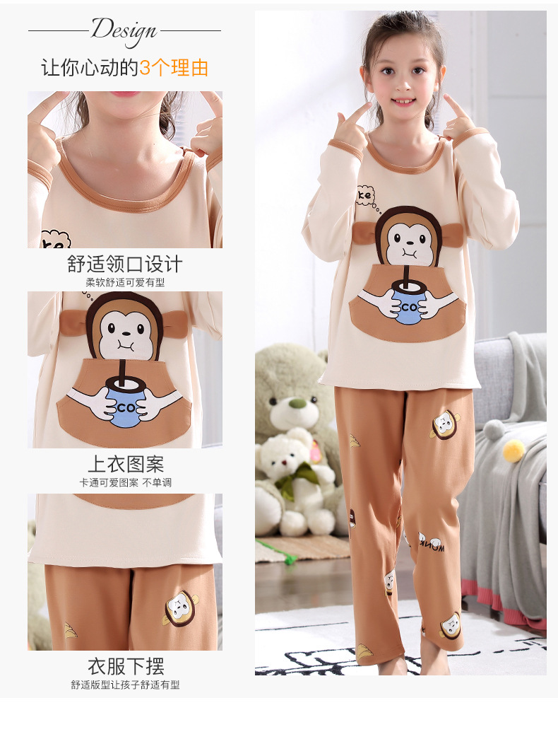 Hd61dbe27d5aa446eb88f3f69d85e623bR - Parent Child Kids Outfits Family Matching dad Mommy and Me Baby Pajamas Sets Sweaters Mother and Daughter Clothes Madre E Hija