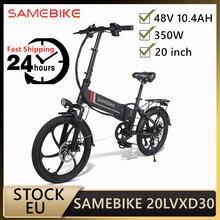 Ue Stock Original SAMEBIKE 20LVXD30 vélo électrique 20LVXD30 48V 10.4AH 350W vélo électrique pliable intelligent 20 pouces 35 km/h e-bike