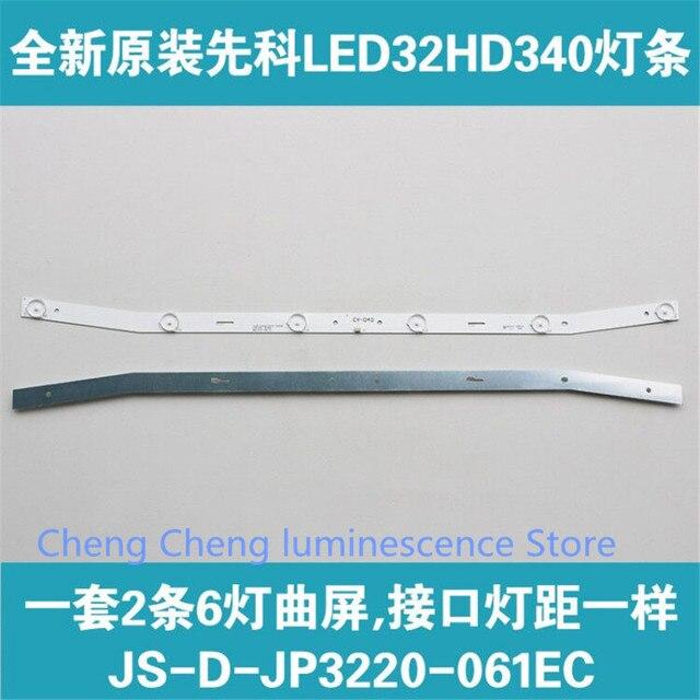 20 pièces = 10Set Pour NUOVA LED Bande de Rétro-Éclairage JS-D-JP3220-061EC XS-D-JP3220-061EC E32F2000 MCPCB 100% NOUVEAU