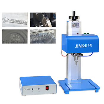 Pneumatic Marking Machine Industrial Plotter Metal Nameplate Signage Stainless Steel Marking Tools High-precision Double Rail new 3x60mm m19x1 pneumatic metal marking machine stylus portable metal marking machine parts