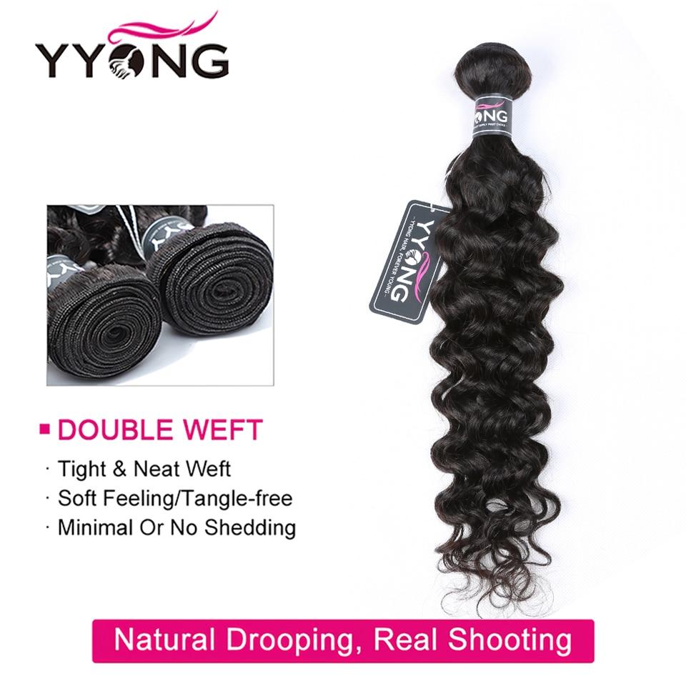 "YYONG 7x7 Bundles With Lace Closure Milan Wave Hair 10-30""   3/4 Piece Hair Bundles With Closure 3"