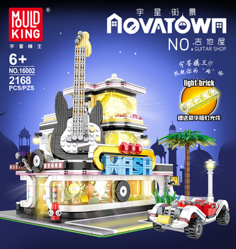 Compatible Lepining LED Bricks City Street Series MOC Creator Expert Guitar Shop Model Building Blocks Toys For Children Gifts 2294pcs moc series the old finishing store children educational model building blocks bricks toys for kids compatible legoings