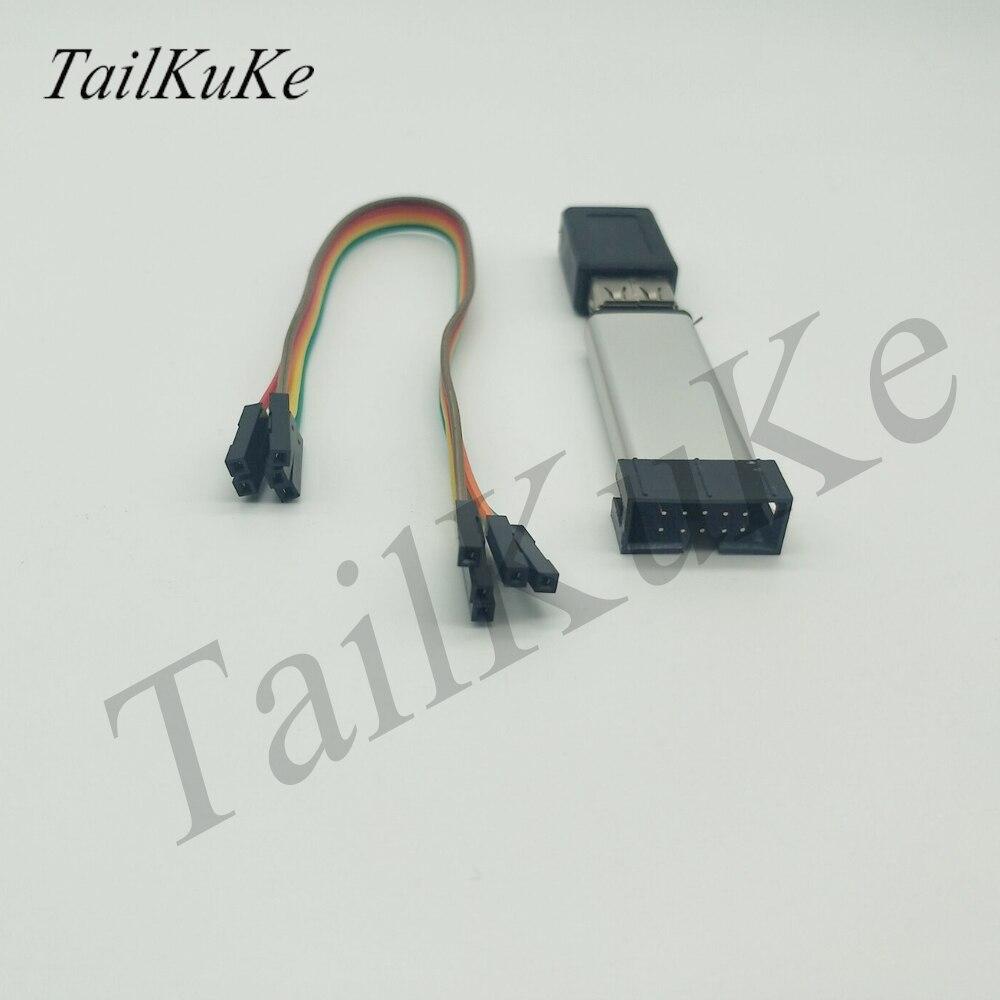 SigmaStudio USBi Emulator / ADI-USBI Development Kit