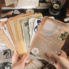 Papier d'affiche rétro médiéval 25 pièces/lot, papier d'arrière-plan artisanal décoratif Vintage pour planificateur de Journal intime