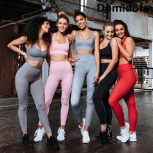 2Pcs Set Women High Waist Sexy Slim Gradient Color Jogging Fitness Yoga Running Summer Tracksuit Gym Training Sets