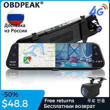 Dual 1080P 4G Android 8.1 10 Inch Media Streaming Specchio di Rearview di Bluetooth Della Macchina Fotografica Dell'automobile Dvr ADAS Super di notte WiFi GPS Dash Cam(China)