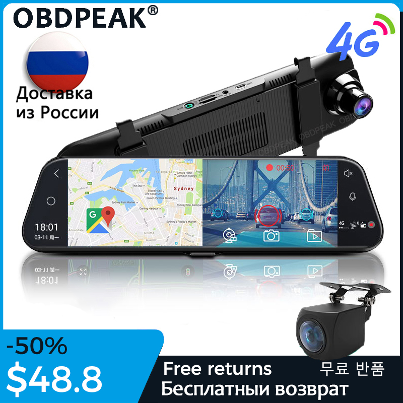 Duplo 1080 p 4g android 8.1 10 Polegada córrego mídia espelho retrovisor do carro bluetooth câmera do carro dvr adas super noite wifi gps traço cam