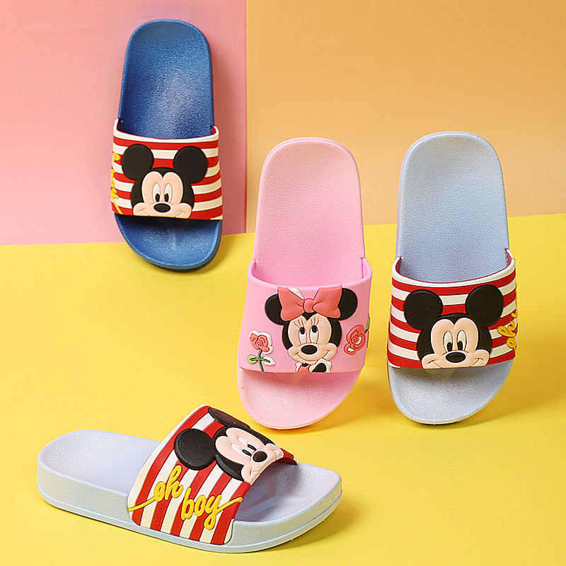 Boys Girls Indoor Shoes 2020 Summer