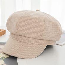 Новинка, женский шерстяной берет, осенне-зимние шапки для женщин, восьмиугольная кепка, модная шапка для художника, Кепка для газетчиков, женская кепка s