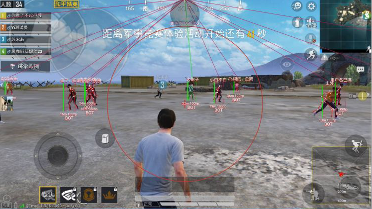 和平精英国服心柔破解Nike1.9新版虚拟机绘制自瞄稳定辅助软件(root和无root虚拟机双运行稳定运行使用)