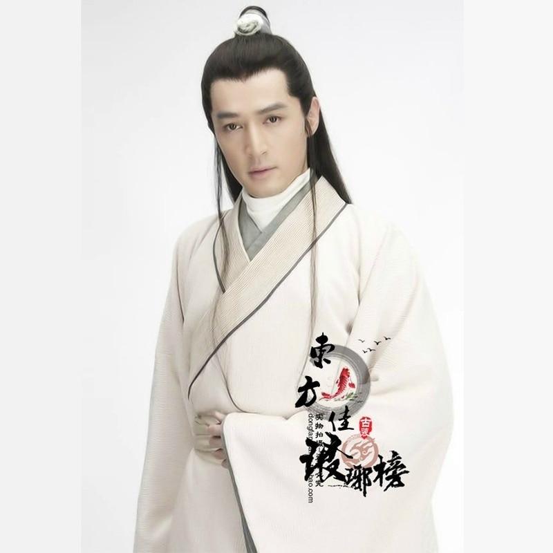Jeu de télévision Lang Ya Bang Nirvana dans le feu acteur Mei Chang Su homme officier de justice épée hommes Hanfu Costume beaucoup de dessins cadeaux de Cosplay - 1