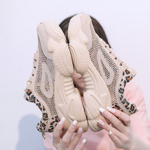 Womens Zomer Luipaard Sneakers Ademende Hollow Out Mesh Chunky Schoenen Vrouw Platform Trainers Harajuku Lace Up Casual Schoenen(China)