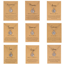 12 Constellation Pendant Necklace Zodiac Sign Necklace Birthday Gifts Message Cardboard Women Girl Charm Necklaces Jewelry