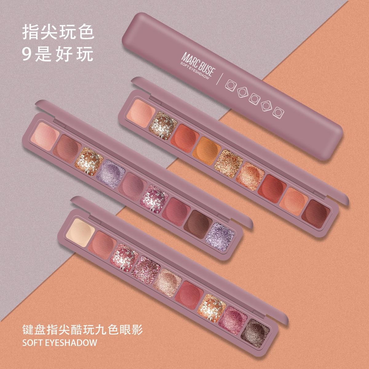 Keyboard Fingertip Nine Color Eye Shadow Waterproof Pearly Lustre Eyeshadow Compact