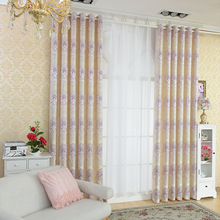 Ourakinpiti Flower Relief Shading Curtains for Living Dining Room Bedroom.