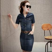 Pencil Jean Dresses 2020 Summer Style Sexy Hip Women Short Sleeve Denim Dress Woman Slim Casual Club Bodycon Jeans Dress E55(China)