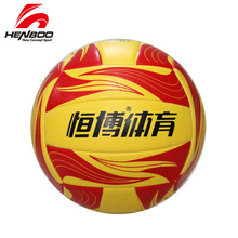 HENBOO Volleyball-ball School Match PVC Butyl Inner Bile Ball Wear Resistant Applicable To Training