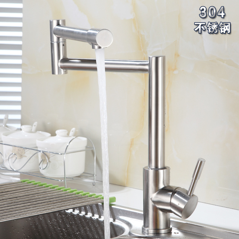 304 Stainless Steel Faucet Kitchen Cold Foldable Washing Basin Table Basin Faucet 5568 Rotatable