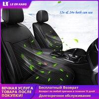 Car cold air massage cushion Ventilated car massage seat cushion Car summer cool pad massage mat 12V & 24V