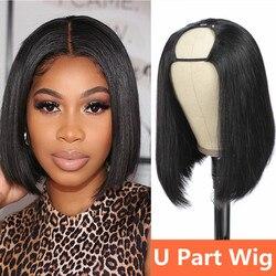 U partie dentelle perruques brésilienne droite cheveux humains court Bob perruques pour les femmes noires pré plumé avec des cheveux de bébé Remy cheveux 150% densité
