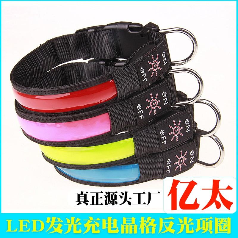 UBS Charging LED Luminous Collar Dog Collar Lattice Reflective Neck Ring Pet Light-emitting Supplies