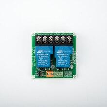 2 channel 5V/12V/24V large current Relay Module 30A High level trigger low level trigger PLC control