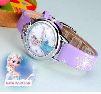 Elsa Watch Girls Elsa Princess Kids Watches Leather Strap Cute Children's Cartoon Wristwatches Gifts for Kids Girl watches