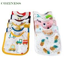 COZINESS Baby Cotton Bib Baby Waterproof Saliva Towel Newborn Spit Milk Bibs Four Season Boys Girls babies Washable Bib Towels