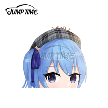Jump Time 13 x 8.8cm For Hoshimachi Suisei Peeker Fine Decal Vinyl Car Sticker Body for Car Creative Stickers Decoration