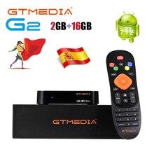 GTmedia G2 TV 박스 안드로이드 7.1 스마트 TV 박스 2 기가 바이트 16 기가 바이트 와이파이 구글 캐스트 넷플릭스 셋톱 박스 PK G1 GTC X96mini M3U GTplayer