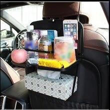 Автомобильный держатель для напитков на спинку сиденья обеденный