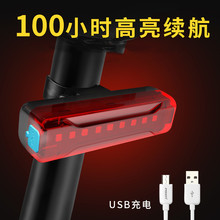 A06 Bike Light Waterproof Cycling Taillight Led USB Rechargeable Riding Rear Light MTB Bike Safety Warning Bicycle Light(China)
