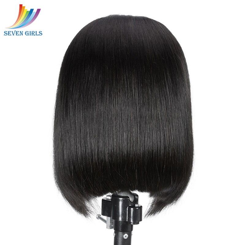 Sevengirls Short Pixie Cut Human Hair Wig Peruvian Natural Color Virgin Hair Full Lace Human Hair Wigs 8-18 Inch Free Shipping