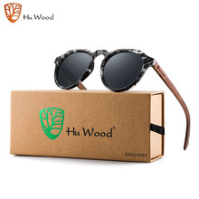Hu Wood Hand-made women's Polarized Wooden Sunglasses Round Frame UV400 Protecti