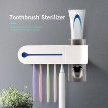 2 في 1 معقم فرشاة الأسنان بالأشعة فوق البنفسجية فرشاة الأسنان حامل التلقائي معجون الأسنان موزع معقم فرشاة الأسنان حامل مجموعة الحمام المنزل