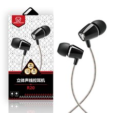 Wired Headphones in-Ear Earbuds Stereo Sound Noise Cancelling Earphones R20 With Built-in Mic Androi