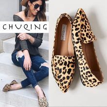 Купить с кэшбэком Women's Casual Flat Shoes Loafers Women Fashion Comfortable CHUQING Brand Leopard Shoes Trend Breathable and Comfortable