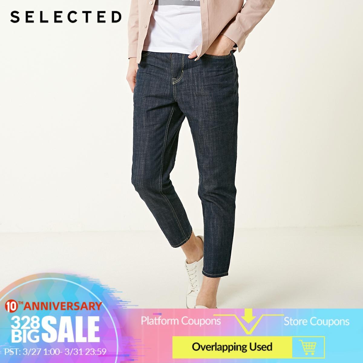 SELECTED Men's Summer Loose Fit Denim Pants 100% Cotton Crop Jeans C 419232504