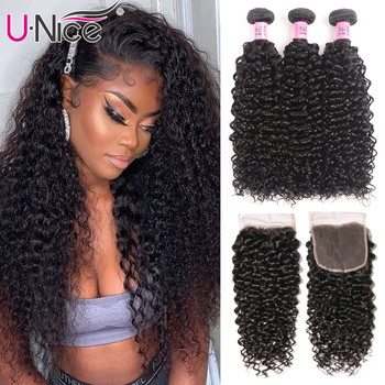 UNice Hair Curly Weave Human Hair With Closure 4/5PCS Brazilian Remy Hair Weave Bundles with Closure Lace Hair Diy Wigs By You