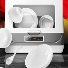 Полностью Автоматическая Посудомоечная машина, встроенный домашний рабочий стол, без установки маленькая стерилизация, дезинфекция, сушка...