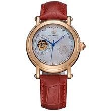 OUYAWEI Classic Women's Rose Mechanical Watches Ladies Luxury Brand Wat