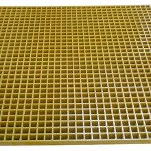 """FRP решетка 4'x4', 1,"""" толщина Стекловолоконная формировочная сетка решетки"""