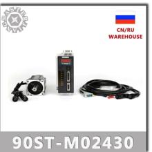Servomotor de CA 90ST M02430, 220V, 750W, 3000RPM, 2,4 N.M. Servomotor monofásico de 0,75 kW, Unidad de CA, imán permanente, controlador combinado