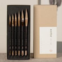 6pcs Calligraphy Brush High Grade Chinese Brush Pen Set Weasel Hair Chinese Landscape Painting Special Set Huzhou Ink Brush